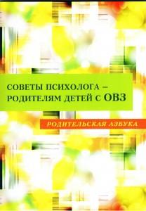 сборник 4 - 0002