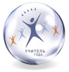 логотип УГ 2013